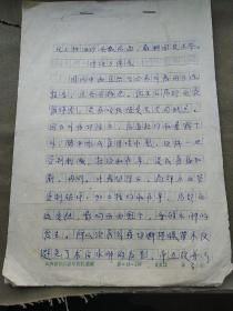 老中医资料   凡士林油纱条    痔疮  (几页纸)