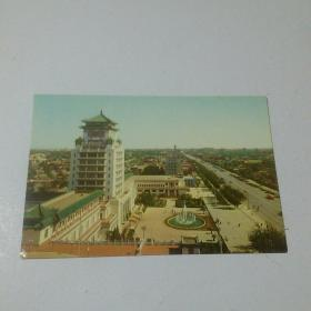 明信片:民族文化宫(中国民航)