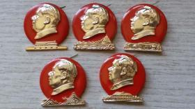 """文革时期""""北京2""""五个里程碑毛主席像章一套5枚"""