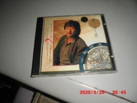 原版CD :林子祥  心歌精选 (91金艺宝原版)