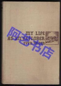 1925年英文初版《我的探险生涯》- 斯文?赫定自传,含手绘插图165副