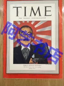"""【现货】时代周刊杂志 Time Magazine, 1941年,封面 """" 日本的 松冈洋右"""",珍贵史料。"""