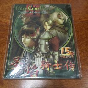 游戏光盘 圣焰骑士传 1CD 全新