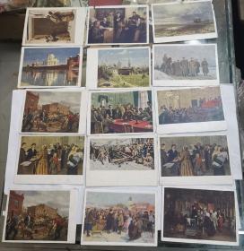 稀少题材,前苏联大事件明信片12张