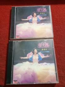 光盘 徐小凤演唱会现场录音珍藏版(1 2两盘合售)2CD