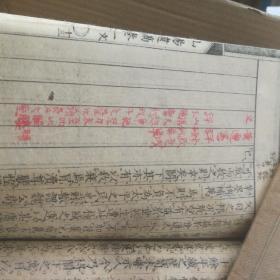 回流批注本《山阳遗稿  文一》,红黑两色批注,书法精湛,佐佐木藏书。17.8厘米11.8厘米1厘米。无虫蛀有水渍。