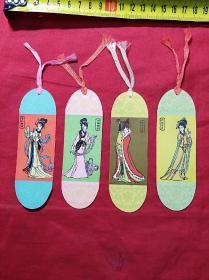 中国古代四大美人艺术香书签(全套4枚)