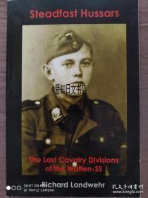 【包邮】《党卫军骑兵师》 2005年出版