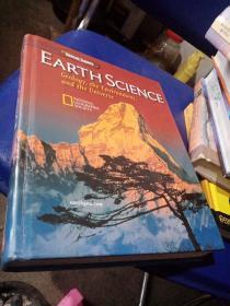 原版16开精装本Earth Science (geology,the environment,and the universe)