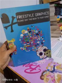 实物拍照;Please Give the Book to Your Honey: Freestyle Graphics/ 请把这本书送给你爱的人:自由风格平面设计