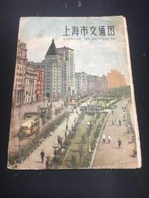 上海市交通图(54*77厘米)