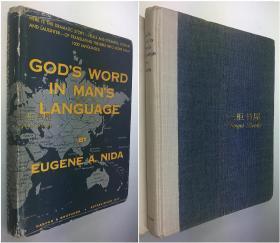 Gods Word in Mans Language, Eugene A. Nida, 【签名本】, 奈达,《神语人言》