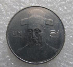 韩国100元2006【免邮费看店内说明】