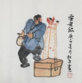 【超值特价】【保真】【张松平】中国画院研究会会员、雅园书画院主任、一级画师、毕业于广西艺术学院国画系、广西师范大学美术系,其作品清逸、文气、灵气、古朴典雅。作品先后展示于中国美术馆、广州艺术博览会、小品人物(33×33CM)(老北京风情)12。