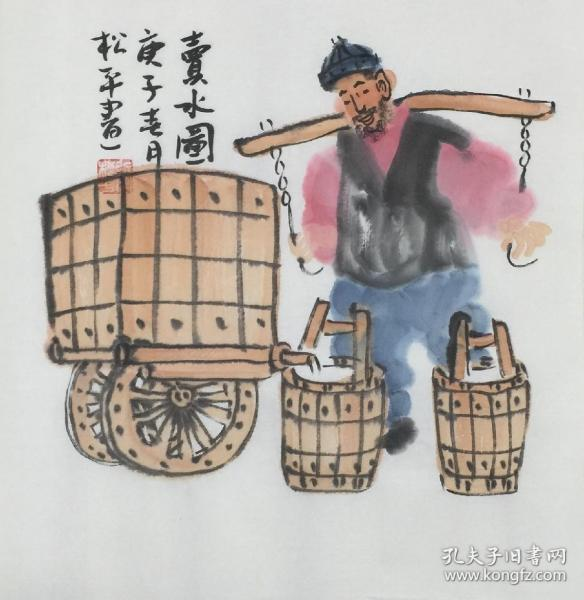 【超值特价】【保真】【张松平】中国画院研究会会员、雅园书画院主任、一级画师、毕业于广西艺术学院国画系、广西师范大学美术系,其作品清逸、文气、灵气、古朴典雅。作品先后展示于中国美术馆、广州艺术博览会、小品人物(33×33CM)(老北京风情)13。