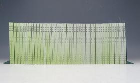 清史稿(赵尔巽等撰·中华2003年版·48册全·自重16公斤)四十八册全