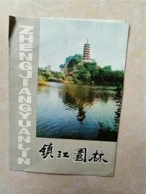 镇江园林游览示意图