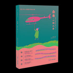 全新正版图书 自卑,一边儿去(修订版)  张晓舟著 四川大学出版社 9787569020366 书友惠书店