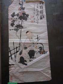 老旧藏:一代大师水墨画作品:少年与小猪图 范曾 宣纸 可装裱