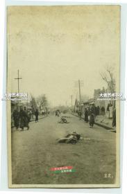 清末1912年2月29日北京兵变期间当街被砍头杀死的趁火打劫者老照片, 拍摄地点就是百年前的长安街,可见庆寿寺塔!路的尽头是弯的,传说元朝修城墙时,忽必烈让绕个弯让过双塔庆寿寺。