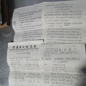 重庆小吃总店培训资料,重庆烹饪培训站内部手写资料,川味面食糕点技术资料,面食发酵原理,点心师手写资料