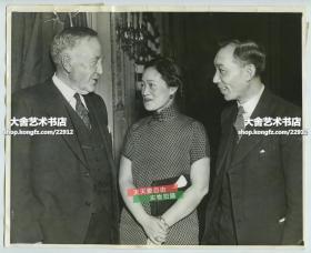 1938年日军侵华时期中国驻美国大使外交官王正廷的女儿(中),穿着典雅的旗袍与美国外交事务委员会主席交谈老照片,照片右侧周姓上校是蒋介石委员长的助理。他们的主要目的是协助中国正义的抗日战争得到国际社会支持
