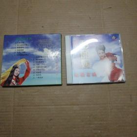 名人名歌辑 (四 ) (VCD )