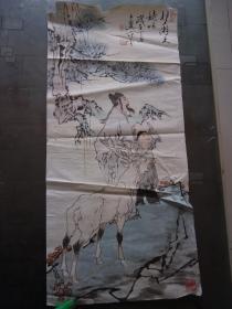 老旧藏:一代大师水墨画作品:仙居图 范曾 宣纸 可装裱
