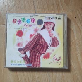 正版VCD金碟豹一校园青春乐 卓依婷(1.2全)