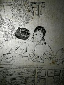 不妄不欺斋藏品:戴敦邦毛笔签名钤印32*42.7厘米出版用插图原稿一幅,宣纸质地,毛笔线条极好,约作于六十年代