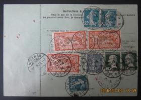 清代法国客邮1917年 实寄 明信片,贴高值邮票多枚邮票