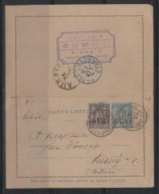 法国客邮邮资信卡,1891年15C和平与商务女神像,实寄片