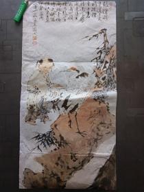 老旧藏:一代大师水墨画作品:松鹤图 范曾 可装裱