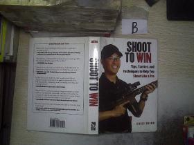 Shoot to Win: Tips, Tactics, and Techniques to Help You Shoot Like a Pro./射门制胜:帮助你像职业选手一样射门的技巧、战术和技巧B 1