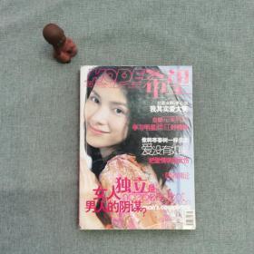 希望hope200601