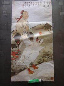 老旧藏:一代大师水墨画作品:大鹅图 范曾 可装裱