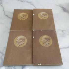 大开本竖版《毛泽东选集》4卷一套 有书衣毛像