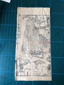 木版年画,民俗木刻版画,青苗史者神大王,纸马一张,高23.8厘米、宽11厘米。品相如图,拍前询问。