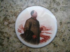 毛主席像章 德化大江南北瓷章