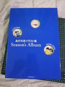安达充画集 SEASON'S ALBUM 日版