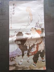 老旧藏:一代大师水墨画作品:老子图 范曾 可装裱