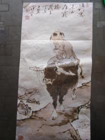 老旧藏:一代大师水墨画作品:牧童读书图 范曾 可装裱