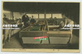 民国早期日本茶道之茶生产工艺流程----茶叶焙炉,百年前东瀛制茶历史工业级参考影像