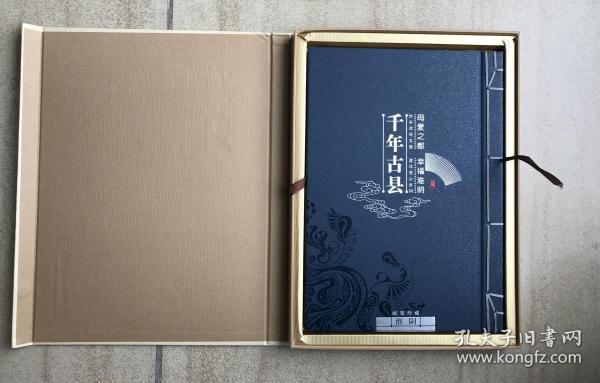 千年古县淮阴志珍藏邮票,包装精美,精装,有礼盒,送人自己收藏都是上乘。