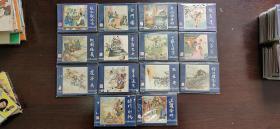 【包老包真】三国演义 上美版连环画 79版80印14册和售 见图及描述