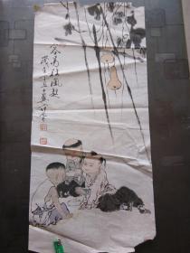 老旧藏:一代大师水墨画作品:三个小伙伴图 范曾 宣纸 可装裱