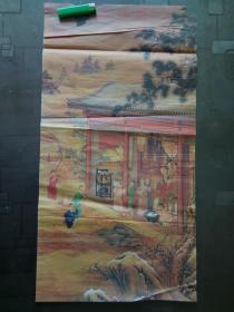 老旧藏:一代大师水墨画作品:宫厅图  可装裱