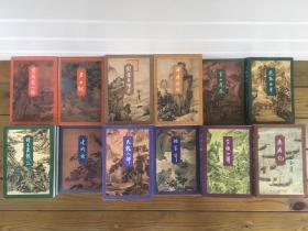 金庸全集金庸作品集保真私人收藏正版收藏