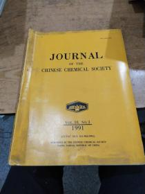 JOURNAL of the Chinese chemical society 中国化学会 1991
