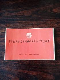 中国漕河杯全国毛驴画展